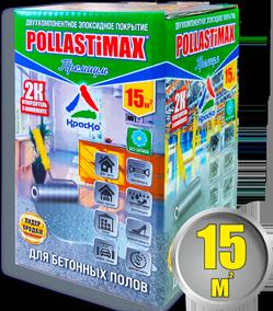 Двухкомпонентное полимерное покрытие POLLASTiMAX «Премиум»
