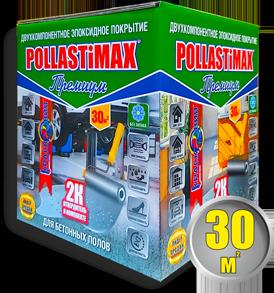 Двухкомпонентное полимерное покрытие POLLASTiMAX «Премиум» 30м