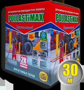 Двухкомпонентная эпоксидная грунт-пропитка POLLASTiMAX «Упрочняющий» 30м